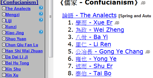 Scraping for a Booklist of the Chinese Classics
